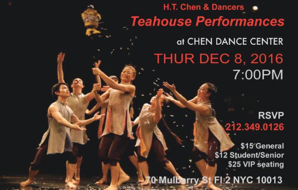 H.T. Chen & Dancers: Teahouse Performances, December 8th
